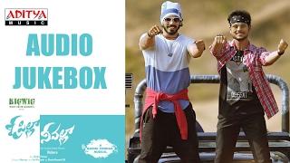 O Pilla Nee Valla Movie Full Songs Jukebox || Krishna Chaitanya, Rajesh Rathod, Monika Singh ||