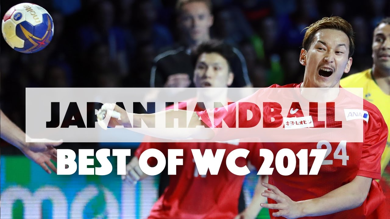Japan Handball Team Best Plays Of WC 2017