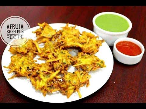 মুচমুচে আলু পাকোড়া || Aloo Pakora Recipe | Crispy Potato Pakura | Aloo Pakoda | Potato Snack recipe