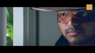Kuruvi Malayalam Movie 2013 Romantic Scene 12 HD