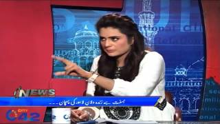 News Night    1st February 2017   City 42   Basant In Lahore