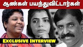 Men are Afraid now!! -Dr. Shalini | #MeToo #Chinmayi #Vairamuthu | #SexualHarassment #MeTooCampaign