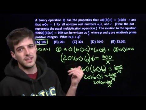 Art of Problem Solving: 2016 AMC 10 A #23 / AMC 12 A #20