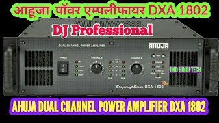 5:00) Dual Zone Amplifier Video - PlayKindle org