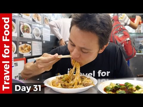 Spicy Cumin Lamb Noodles at Xi'an Famous Foods & Flushing New York City Chinese Food Tour!