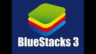 أفضل طريقة لتسريع برنامج 3 bluestacks على الاجهزة الضعيفة