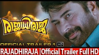 Malayalam Movie 2014 - Rajadhi Raja -  Official Trailer [HD]