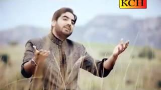 Nii Kithay Tur Gai, MAAN DI SHAN 2015 new album, Shakeel Ashraf