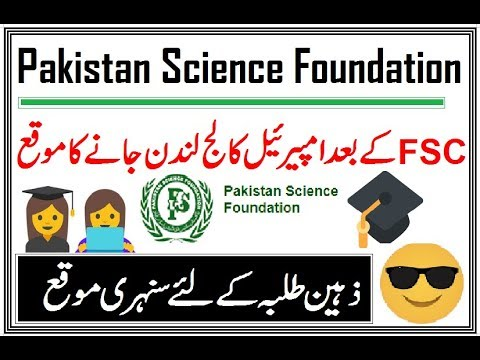 Pakistan Science Foundation Talent Scheme 2018 For All Students