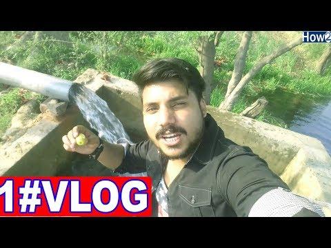 1# VLOG Visit to Village After 15 Year | Youngsonabad Gaon | Nouman Maqsood 2018