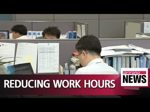 Korean conglomerates prepare for introduction of 52-hour work week system from July