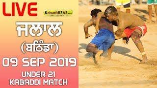 🔴 [Live] Jalal (Bathinda) Under 21 Kabaddi Match 09 Sep 2019