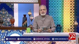 Subh E Noor - 16 April 2018 - 92NewsHDPlus