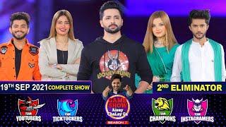Game Show Aisay Chalay Ga Season 7 | Danish Taimoor Show | 2nd Eliminator | 19th September 2021