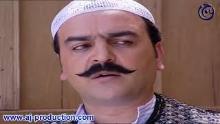 حكايا باب الحارة  - سطيف أعمى بالحارة و مفتح لما يلحق أبو عصام ع الغوطة - معن عبد الحق