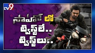 Saaho Movie Review || Saaho Public Talk  - TV9
