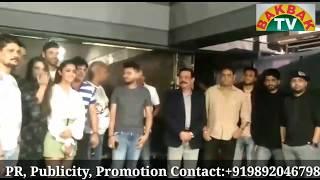 Main Zaroor Aaunga Title Song Launch| Aindrita Ray, Chandrakant Singh, Rajendra Shiv, Sandip Batra|