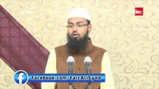 Namaz Me Khushoo Kise Kahte Hai By Adv. Faiz Syed