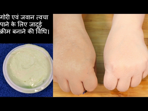 Skin Lightening Cream For Face: Get Fair, Glowing & Younger Looking Skin Naturally