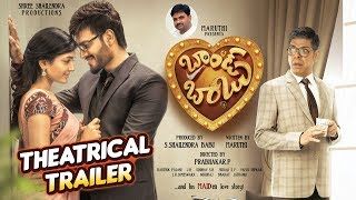 Brand Babu Official Theatrical Trailer | Sumanth Sailendra, Eesha Rebba | Prabhakar P | Maruthi |