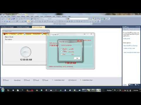 Advanced alarm clock in vb net
