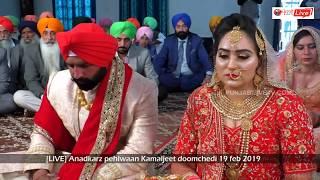 [LIVE] Marrige  pehlwaan Kamaljeet Doomchedi 19 feb 2019
