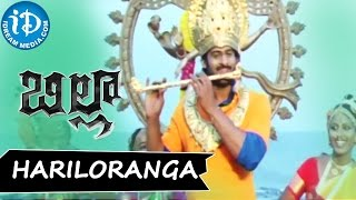 Billa Movie || Hariloranga Hari Video Song || Prabhas, Anushka, Namitha || Mani Sharma