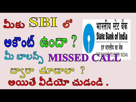 SBI missed call balance enquiry | SATHISH TECH