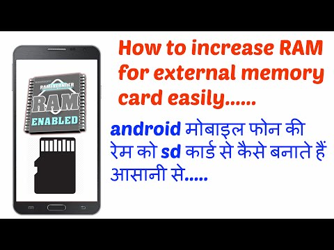 How to increase RAM for external memory card easily android in [Hindi]