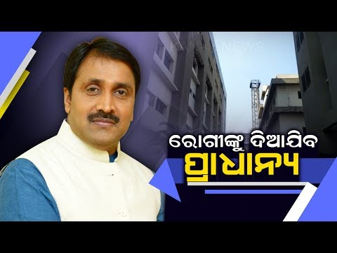 Xxx Mp4 Priyadarshi Mishra Visited Apollo Hospital After Fire Breaks Out In 5th Floor 3gp Sex