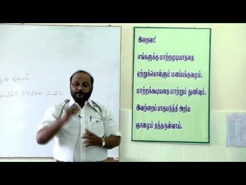 Dr. A. Kabilan, M.B.B.S. Senior Medical Officer, De-addiction And Rehab Centre