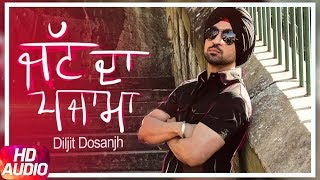 Jatt Da Pajama ( Full Audio Song )  Sardaarji 2   Diljit Dosanjh, Sonam Bajwa, Monica Gill