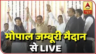 When Shivraj Chouhan Held Scindia, Kamal Nath