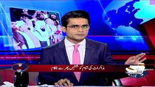 Aaj Shahzeb Khanzada Kay Sath - 20-November-2017