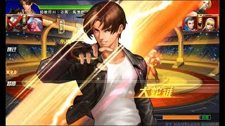Download KOF'98 UM OL China Version Kyo 13 In Action #1 Video