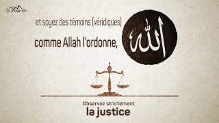 La justice est un principe coranique