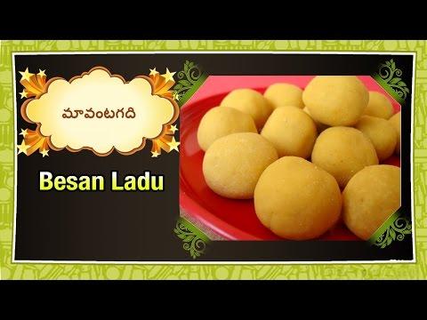 Besan Laddu in Telugu Vantalu Senagapindi Laddu By Maa Vantagadi (తొక్కుడు లడ్డు)