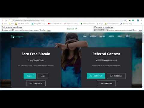 83000 Easy Bitcoin Earning and Withdrawals Placed   || Online Earning Tips & IT Solutions