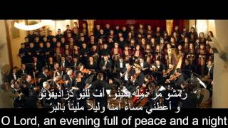 سريانيات: قرنان لخ Syriac rites: Quorenan Lokh/Moran Ethraham