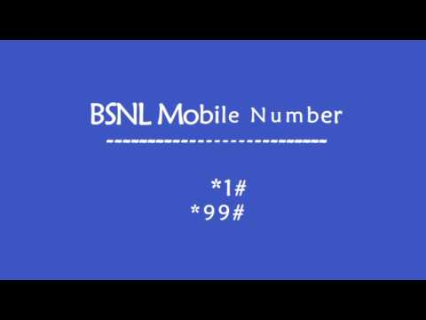 Know your own mobile number ( For all user)
