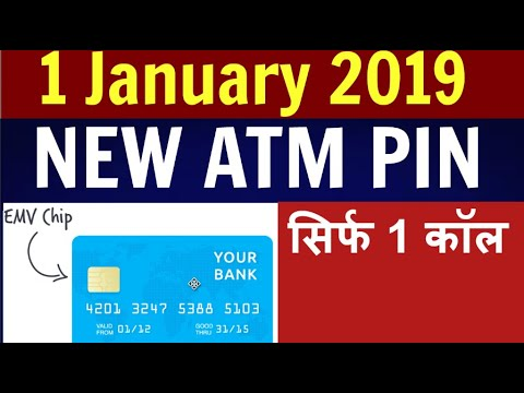 SBI ATM PIN Generation By CALL 2018 .!!