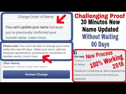 Without Limits change Name On Facebook   Only 30 Minute New Update Name   Without Waiting 60 Days