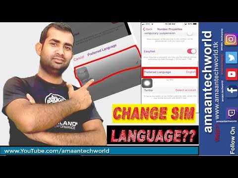STC! || How to || Change || Your Sim Language Arabic to English