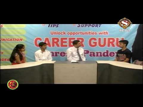 Toppers Of ICSE 2018 | Career Guru | Mr. Amresh Chandra Pandey