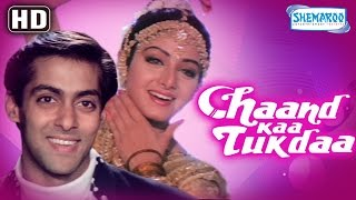 Chaand Kaa Tukdaa {HD} - Salman Khan - Sridevi - Hindi Full Movie