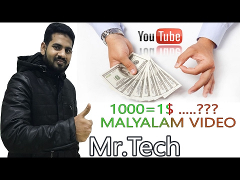 How much will you earn for 1000 views on YouTube in India (Malayalam. Youtube part 7)