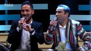 Download Mila-e Eid - Ep.02 - 2019 - TOLO TV / میله عید - قسمت دوم - طلوع ۱۳۹۸ Video
