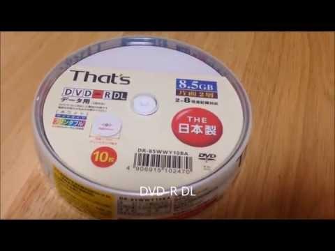 DVD-R DL購入・太陽誘電製 That's DVD-R 8.5GB 片面2層 DR-85WWY10BA