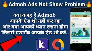Koduler Admob Ads Not Show Problem Solved 🤗 Thunkable