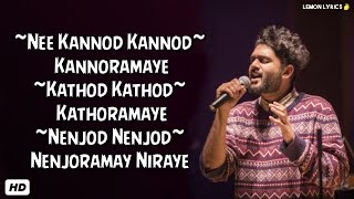 Uyire - Song Lyrics | Sid Sriram | nee kannodu kanoramaai song [Clean Lyrics ]